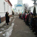 Всеукраїнська акція, присвячена Дню соборності України